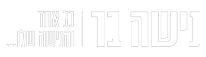 https://nisha-bar.co.il/wp-content/uploads/2019/09/logo-footer-white-copy.png